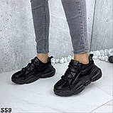Кроссовки женские черные зима 559, фото 2