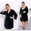 Комплект домашний двойка халатик и сорочка бархат+кружево 56-58,60-62, фото 3