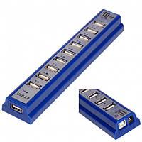 Хаб USB на 10  портов, фото 1