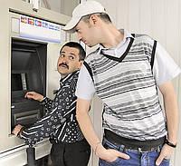 Обережно шахрайство з банківським карткам
