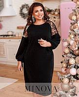 Красивое платье а-силуэта со вставками из сетки с 48 по 66 размер, фото 1