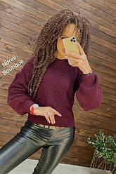 Женский свитер oversizе  French chic