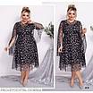 Платье миди красивое сетка с глитером+подкладка-софт 48-50,52-54,56-58, фото 2