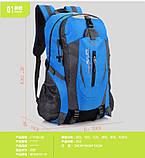 Рюкзак туристичний Xuan Yu Fan 40л. 033-23, фото 6