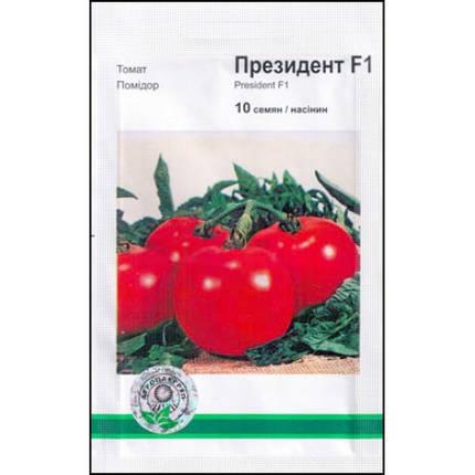 Президент F1 семена томата, 10 семян — индетерминантный, ранний, Seminis, фото 2