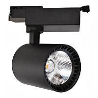 """Трековый светодиодный светильник """"LYON-24"""" Horoz 24W 1560Lm (4200K) IP20, фото 1"""
