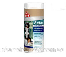 Витамины 8in1 Vitality Excel Brewers Yeast for large breed 80 т - Витаминная добавка для собак крупных пород,