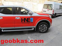 Поставка автомобілів на приватне підприємство для швидкого реагування при пожежі (дезінфекції) 9
