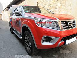Поставка автомобілів на приватне підприємство для швидкого реагування при пожежі (дезінфекції) 13