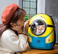 Рюкзак Переноска для котов и собак CosmoPet Миньон. Космический рюкзак Космопет ОРИГИНАЛ, фото 1