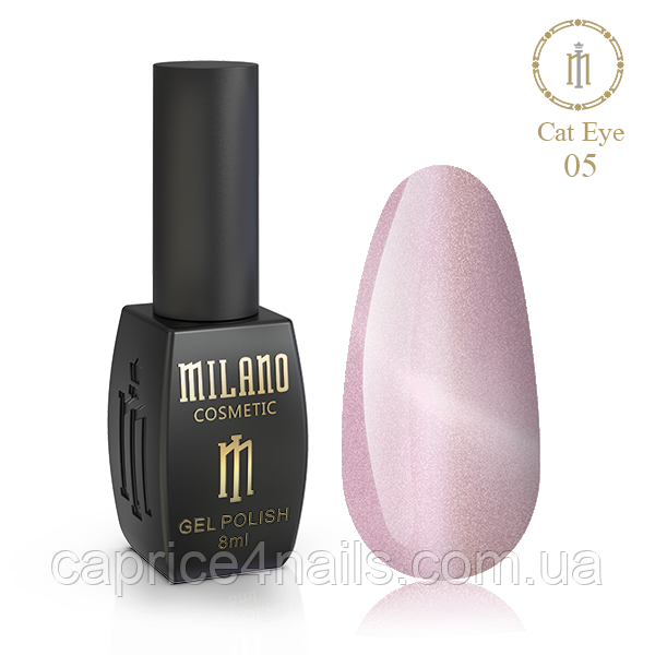 Гель-лак Cat Eye Crystal,  Milano, 8ml, № 5