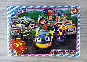 Пазлы 35 эл. Rev&Roll KZ01 G-Toys Украина