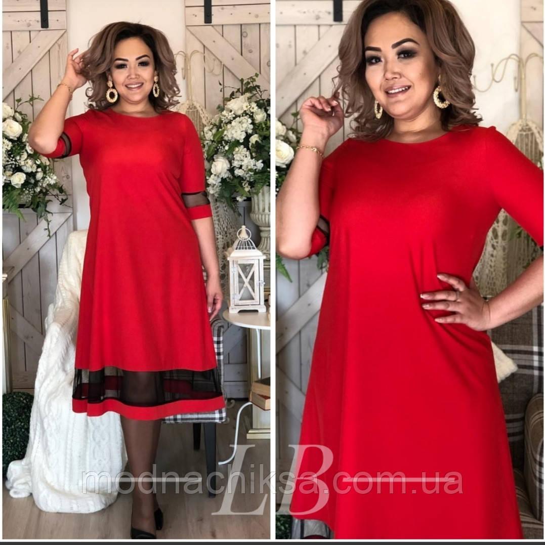 Платье красное 48-50