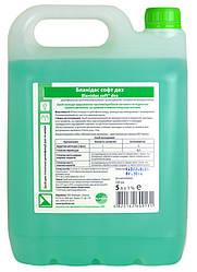 Жидкое мыло с дезинфекцией Бланидас софт дез, 5л