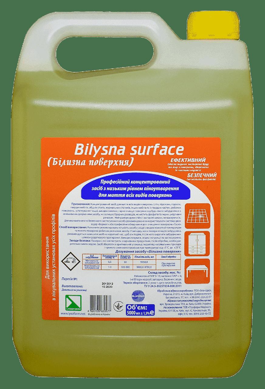 Белизна Поверхность - Концентрированное средство для мытья всех видов поверхностей, 5 л