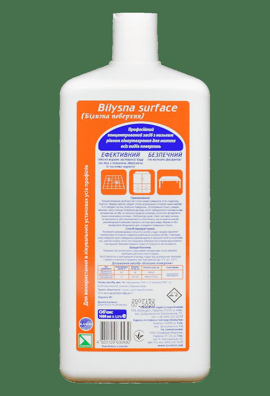 Белизна Поверхность - Концентрированное средство для мытья всех видов поверхностей, 1 л