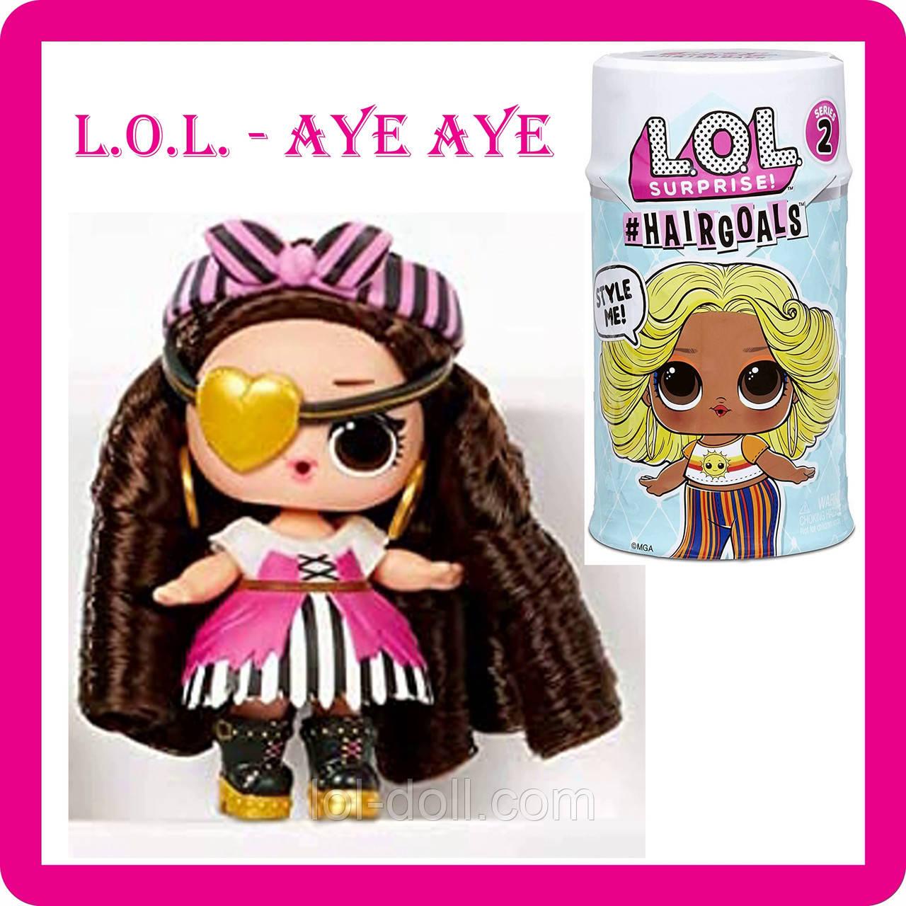Кукла ЛОЛ Aye Aye LOL Surprise Оригинал Hairgoals 2 серия Хеиргоалс