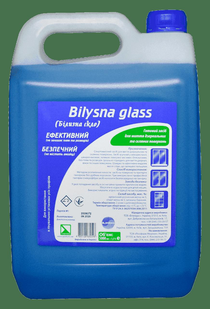 Белизна Стекло - моющее средство для мытья зеркальных и стеклянных поверхностей, 5 л
