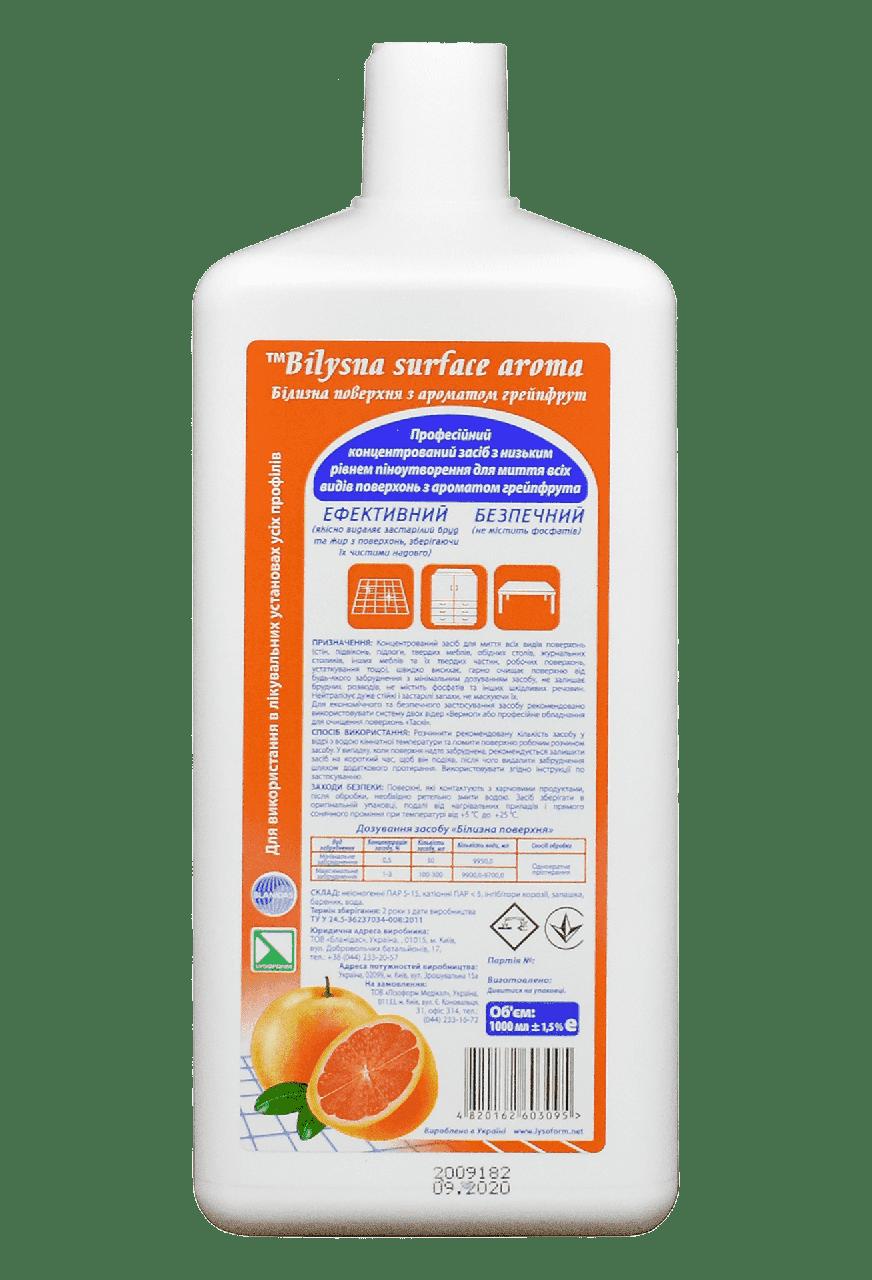 Белизна поверхность (грейпфрут) - Концентрированное средство для мытья всех видов поверхностей, 1 л