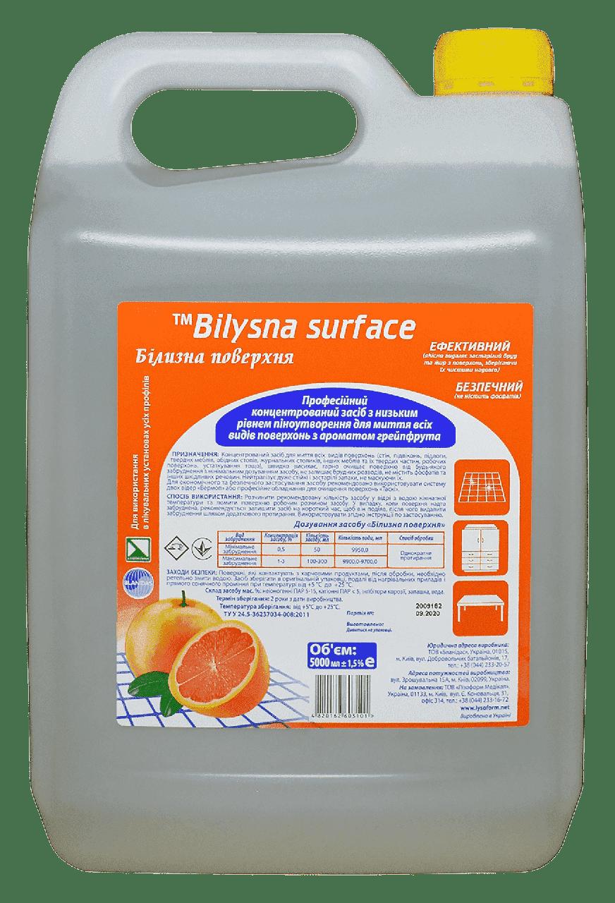 Белизна поверхность (грейпфрут) - Концентрированное средство для мытья всех видов поверхностей, 5 л