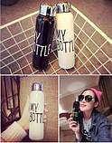 "Термос ""My Bottle"", фото 5"