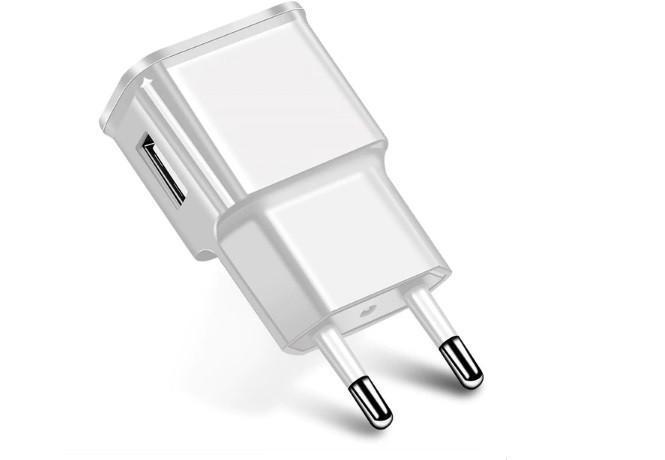 Универсальное зарядное устройство XIWANG