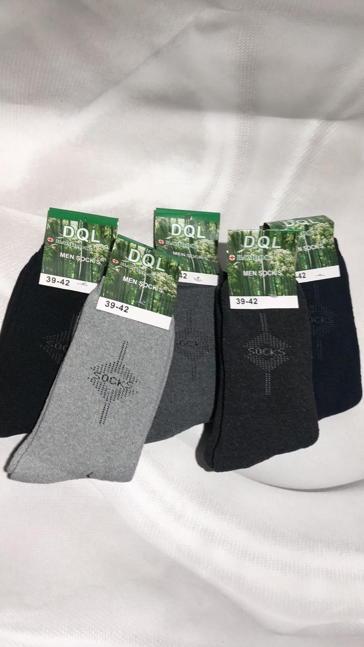 Мужские носки теплые