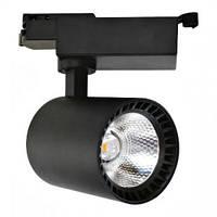 """Трековый светодиодный светильник """"LYON-10"""" Horoz 10W 650Lm (4200K) IP20, фото 1"""