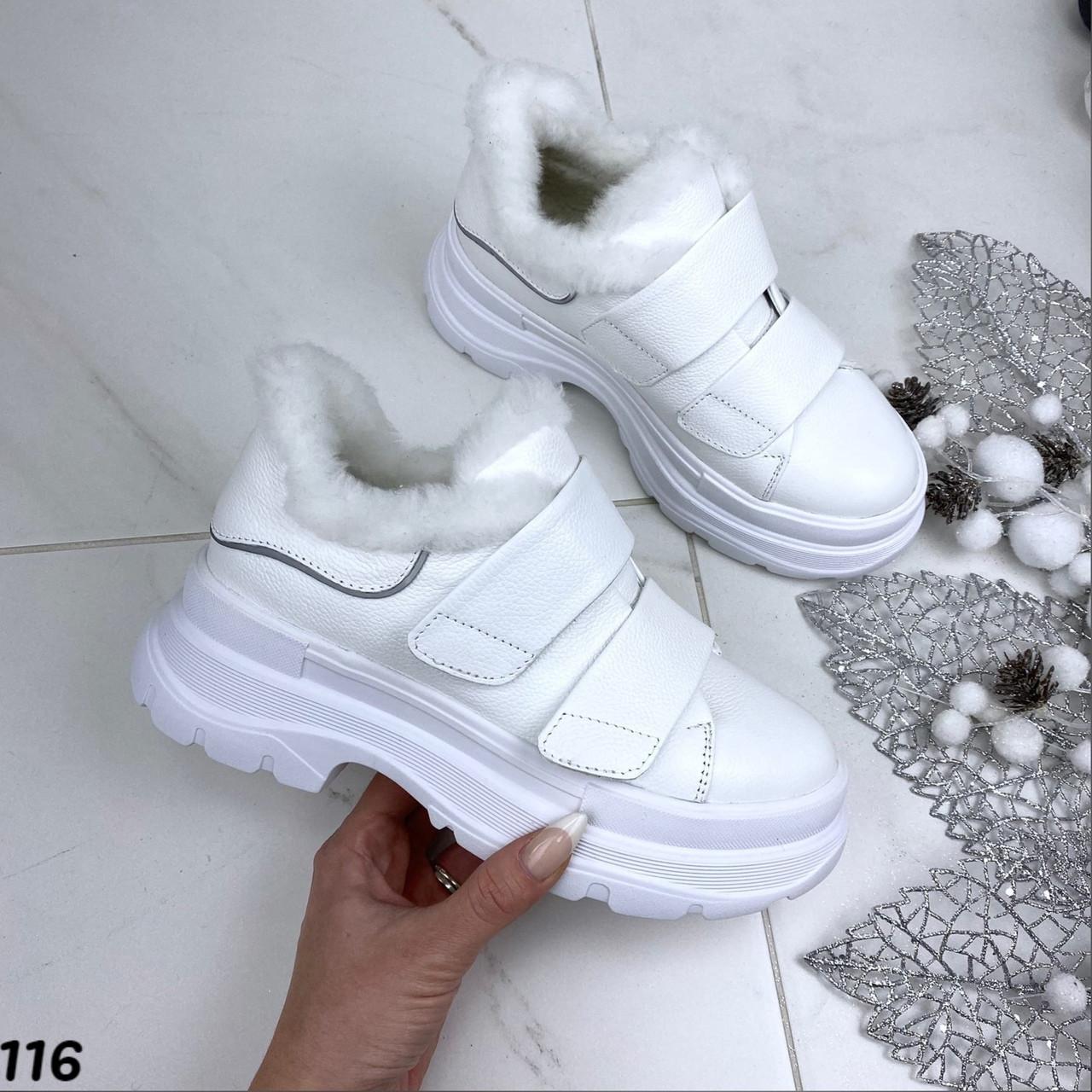 Кроссовки женские белые 116