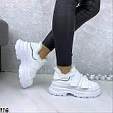 Кроссовки женские белые 116, фото 5