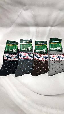 Чоловічі шкарпетки теплі