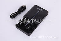 Хаб USB на 10 портов 60см
