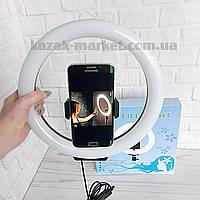 Кольцевая светодиодная LED лампа Круглая лед лампа для визажиста макияжа Лампа кольцо на телефон Cелфи кольцо