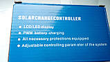 30А 12/24В 30А ШИМ (PWM) Контролер заряду сонячних батарей (модулів) с Дисплеєм + 2USB, фото 5