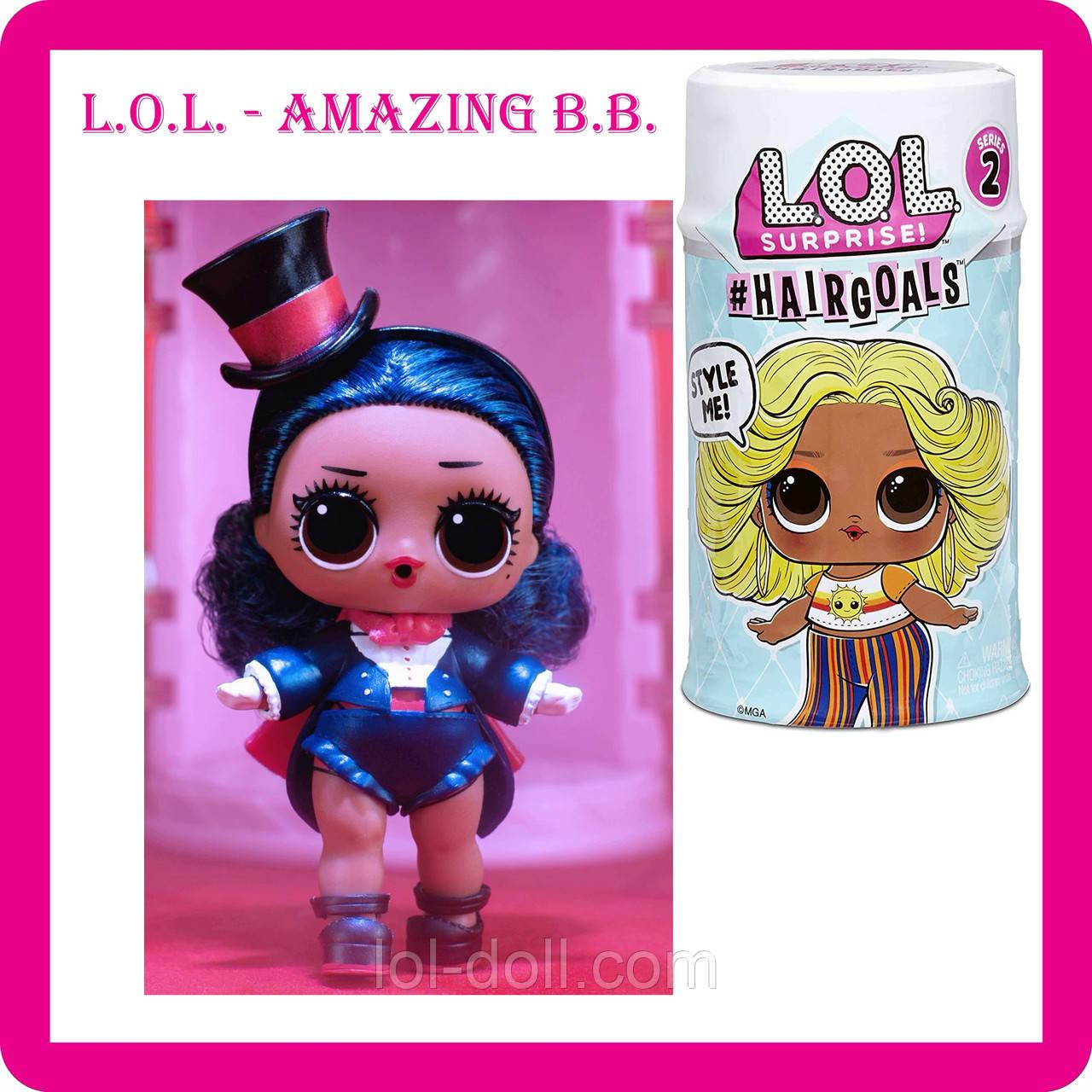Кукла ЛОЛ Amazing B.B. LOL Surprise Оригинал Hairgoals 2 серия Хеиргоалс