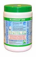 Бланидас 300. Хлорсодержащие таблетки. Быстрорастворимые. 1кг - 300 шт(табл)