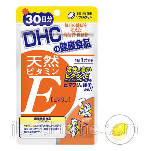 DHC Натуральный витамин Е (30 капсул, на 30 дней)