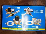 Редуктор кислородный БКО-50-4-2М ДМ с ротаметром и увлажнителем, фото 3