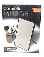 Зеркало для макияжа с подсветкой Cosmetie Mirror Hho70, 16 led, фото 1