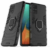 Чехол Ring Armor для Samsung A515 Galaxy A51 Black