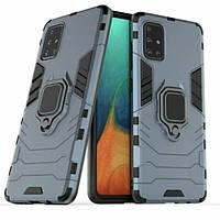 Чехол Ring Armor для Samsung A515 Galaxy A51 Blue