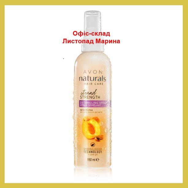 Бальзам-спрей для волос Абсолютная сила. Абрикос и масло ши, 150 мл Naturals Avon