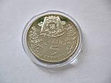 Памятная монета Пять 5 гривен 2005 год Покрова, фото 4