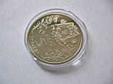 Памятная монета Пять 5 гривен 2005 год Покрова, фото 6