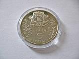 Памятная монета Пять 5 гривен 2005 год Покрова, фото 9