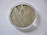 Памятная монета Пять 5 гривен 2005 год Покрова, фото 8
