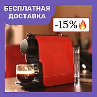 Кофеварка Maestro MR-415. Капсульная кофемашина Маэстро, Маестро (750 мл, 1350Вт)
