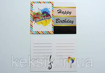 Бирка Нappy Birthday полоски