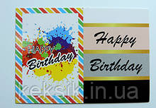 Бирка Нappy Birthday цветная