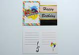 Бирка Нappy Birthday цветная, фото 2